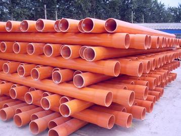 PVC-C管