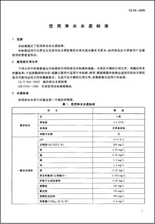 云南地埋式污水处理设备定制公司