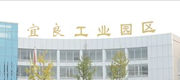 云南污水处理设备厂家