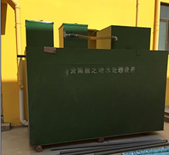 宜良工业园区污水处理设备