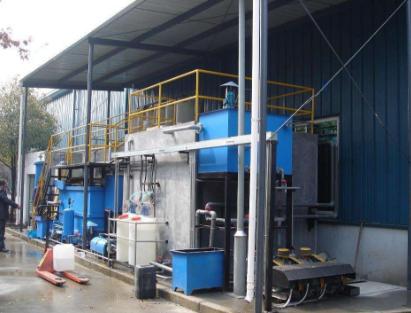 加工工厂污水处理设备