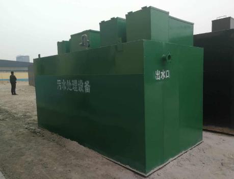 云南造纸污水处理设备
