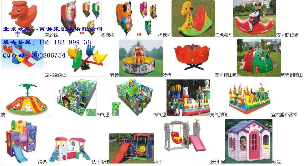 机械制造儿童画-童乐园设施设备生产公司为您解读充气游乐设备图片