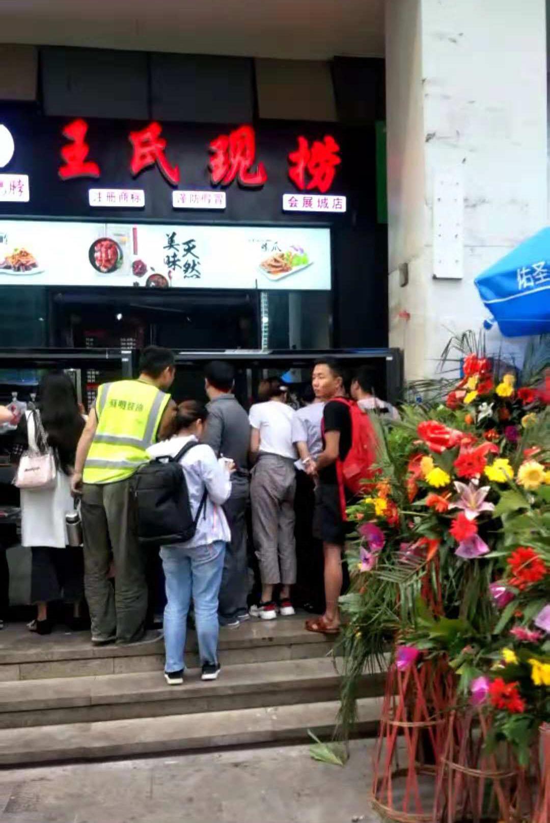 王氏现捞绵阳加盟店