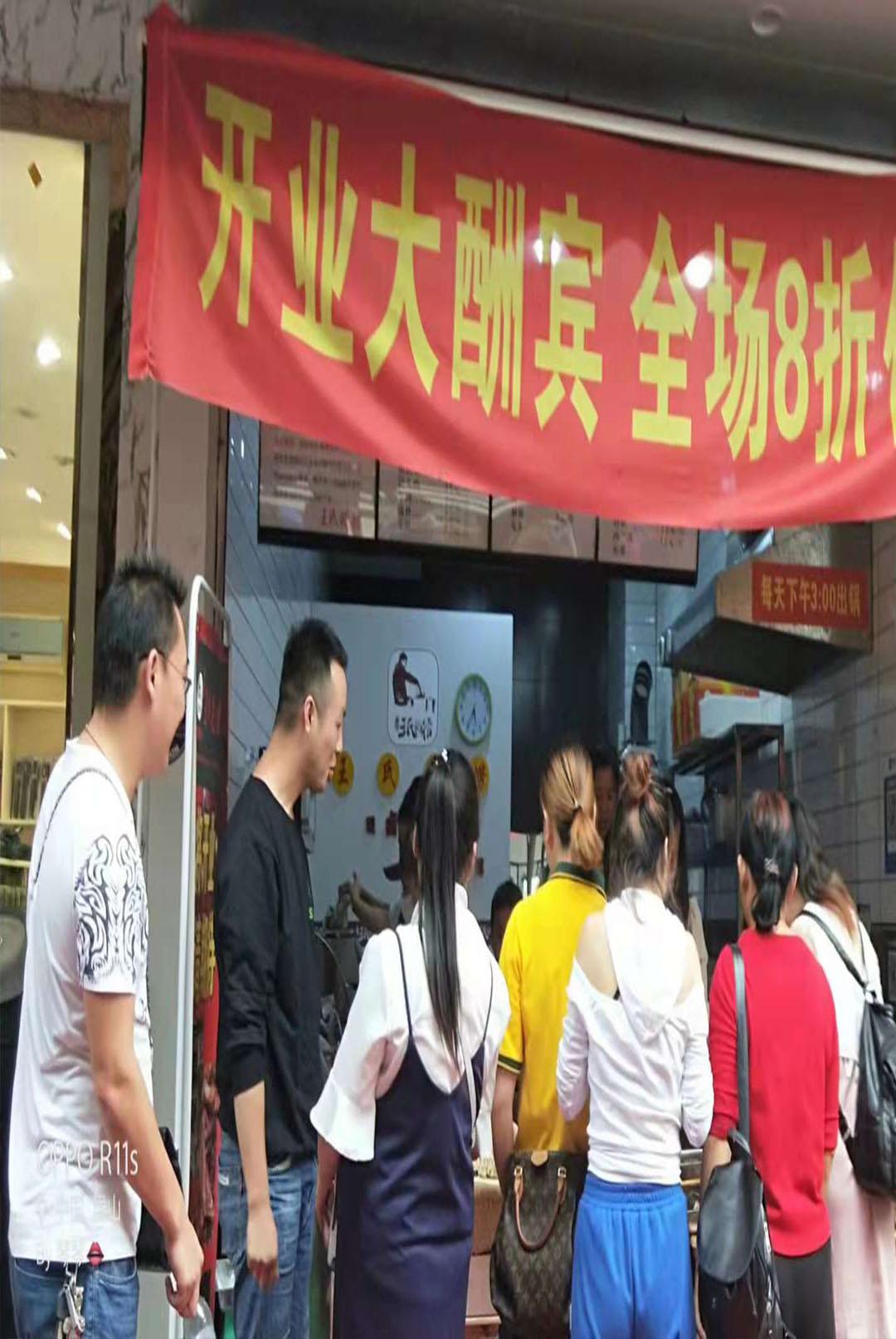 王氏现捞江油加盟店