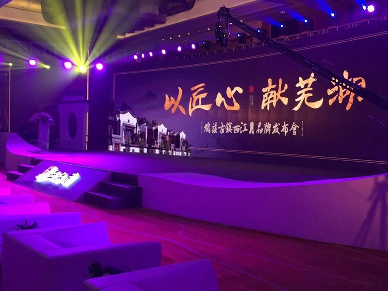 北京舞台搭建租赁|北京异形舞台制作公司