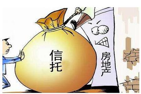 信托股权融资