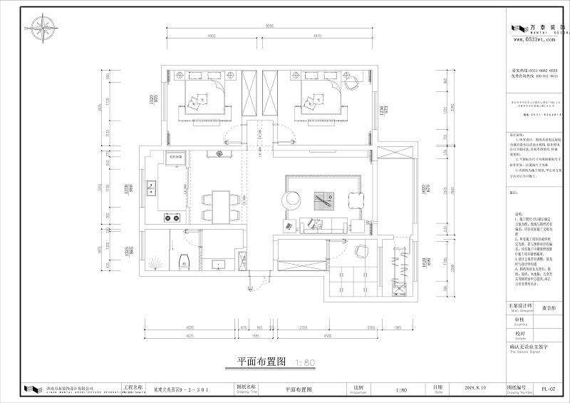 济南高端装修公司