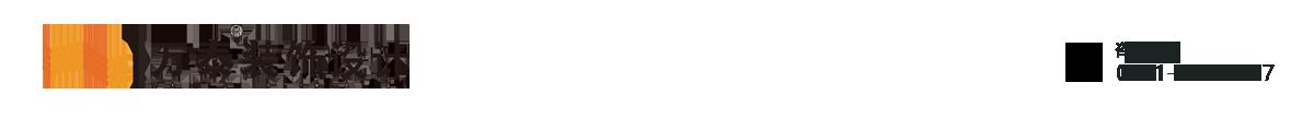 万泰装饰_Logo