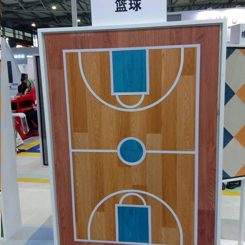篮球场铺设效果图