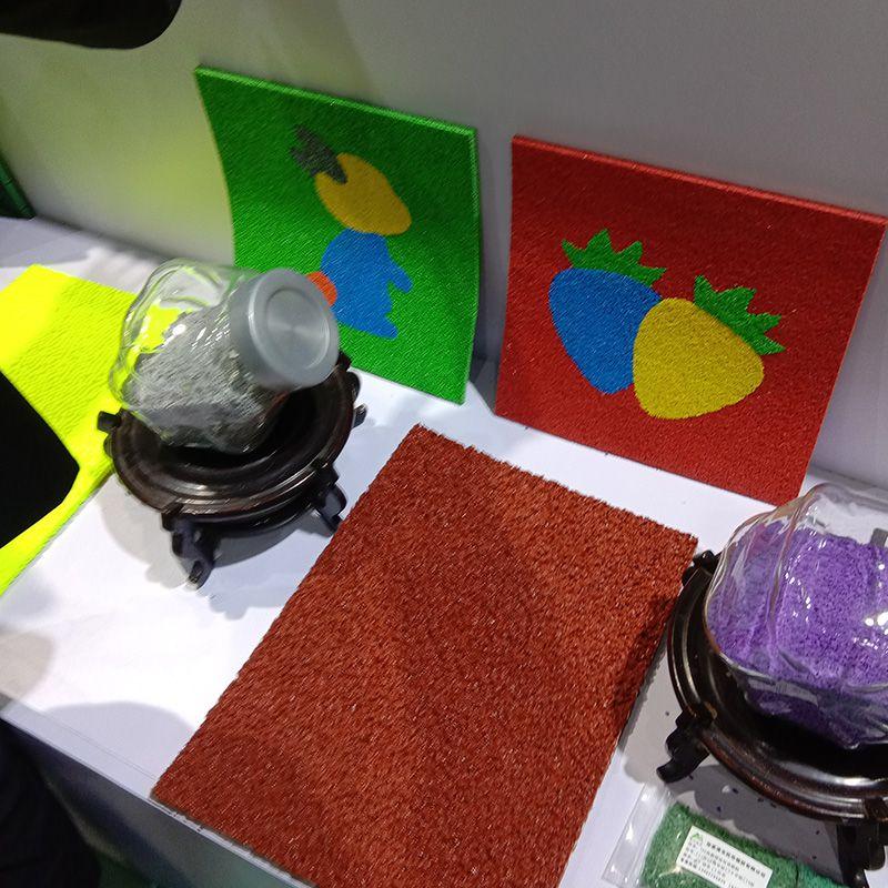 塑胶跑道展示