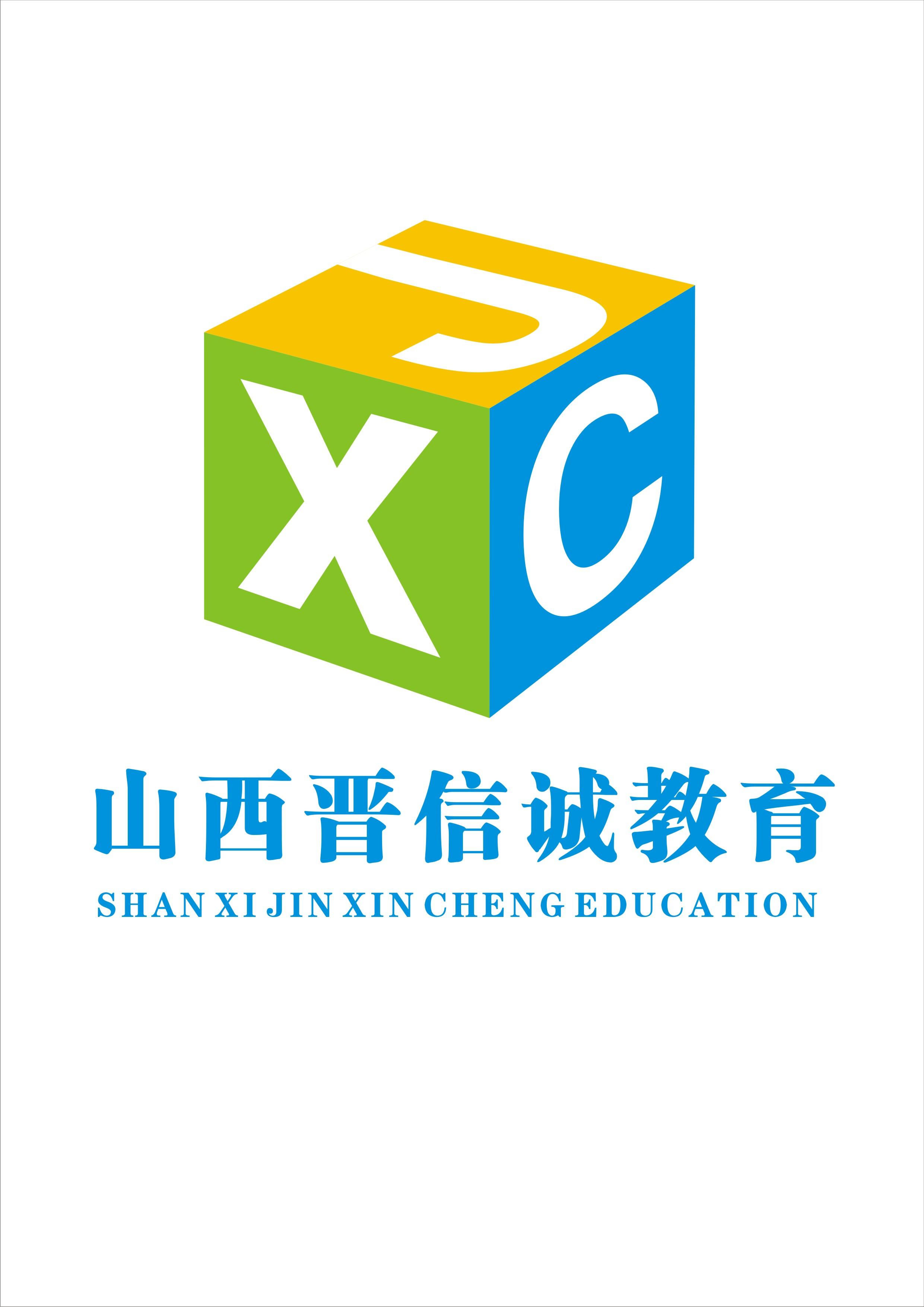 logo logo 标志 设计 图标 2481_3508 竖版 竖屏