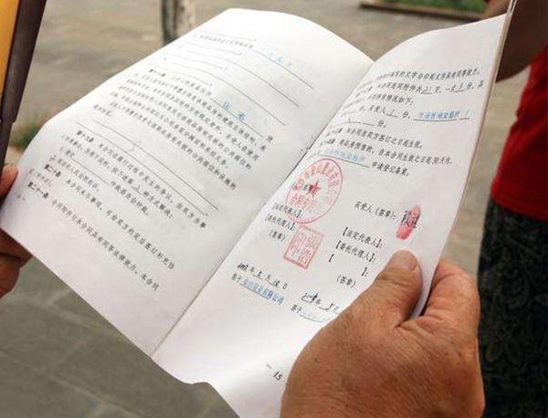 贵州工程律师