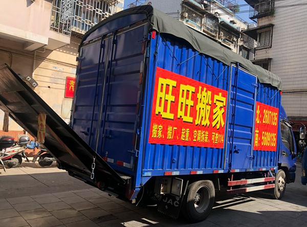 夏季桂林搬家需要一个安全上心