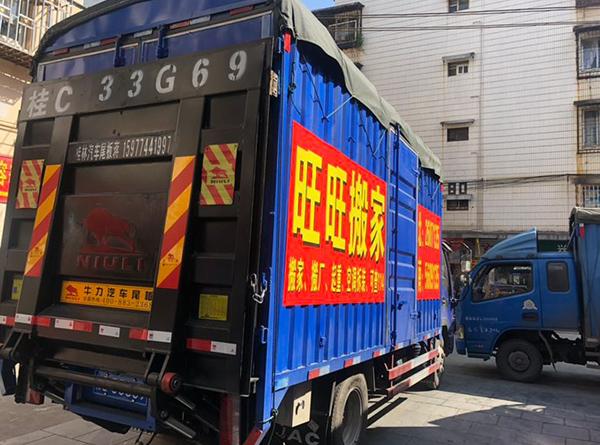 桂林长途搬家公司阐述高层住宅搬家的注意事项
