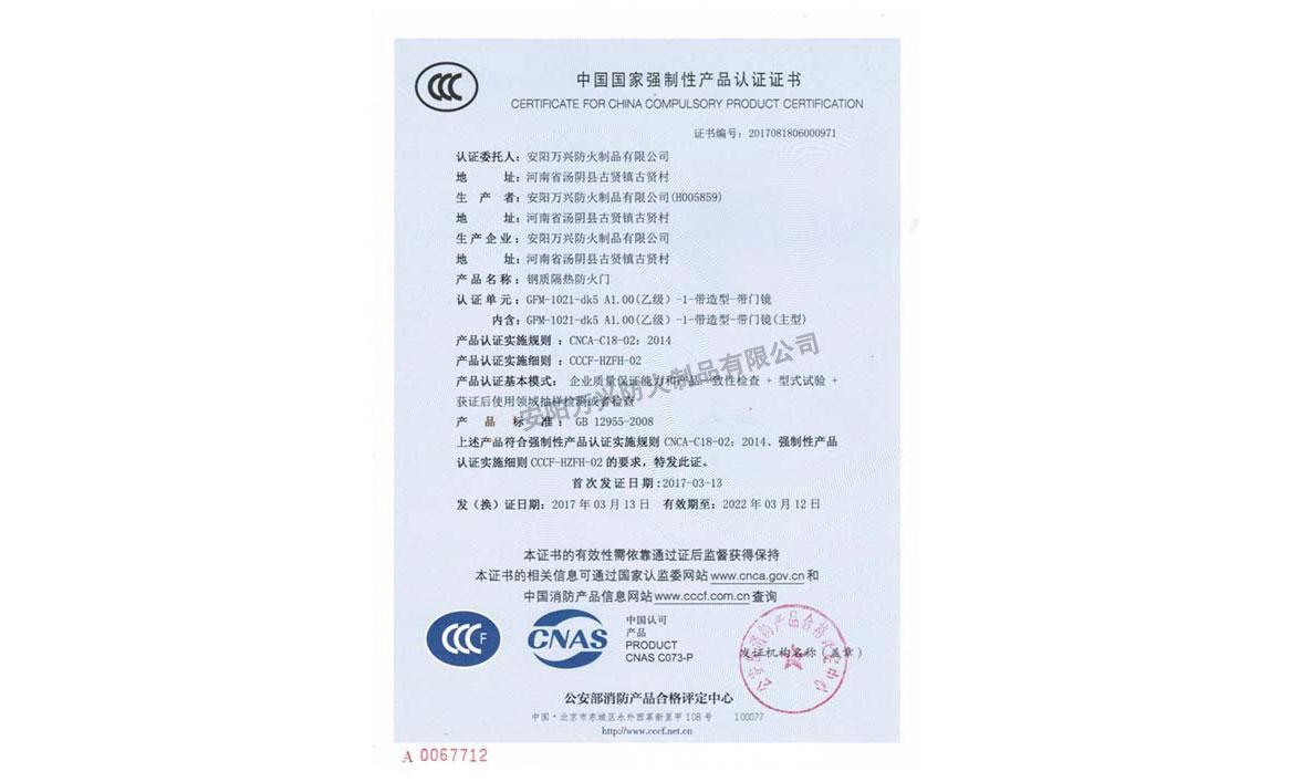 上海快三检验报告
