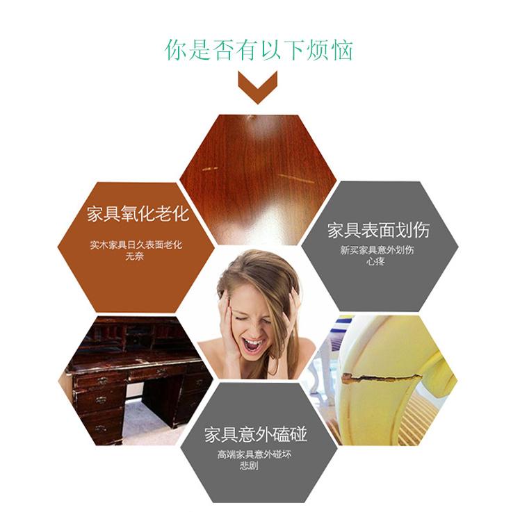 悦翔2.0家具膜