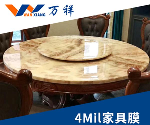悦翔4.0家具保护膜