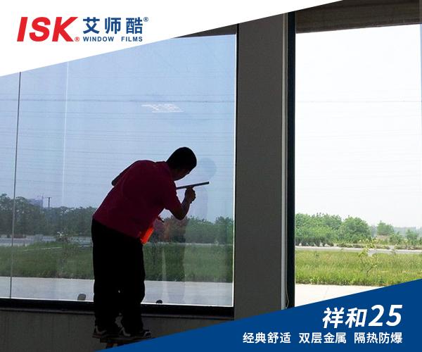 防晒隔热玻璃膜