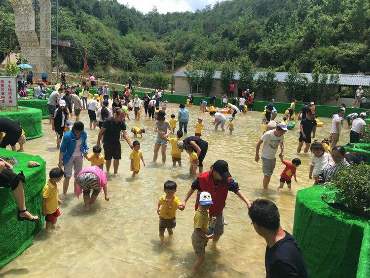 孩子的乐园