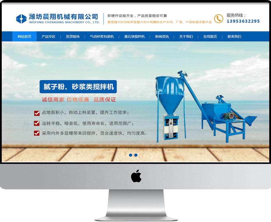 滨州网站建设选择我们的原因以及优势