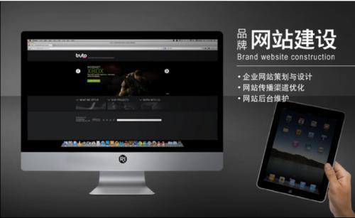 在后期我们滨州网站优化需要做好以下几点