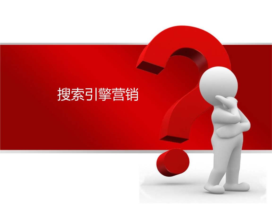 滨州网站建设设计互动专区的原因