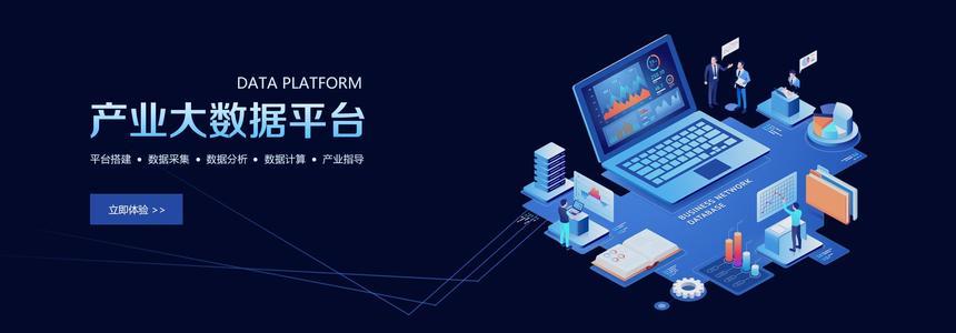 哈尔滨/齐齐哈尔论述滨州网站优化为什么选择我们