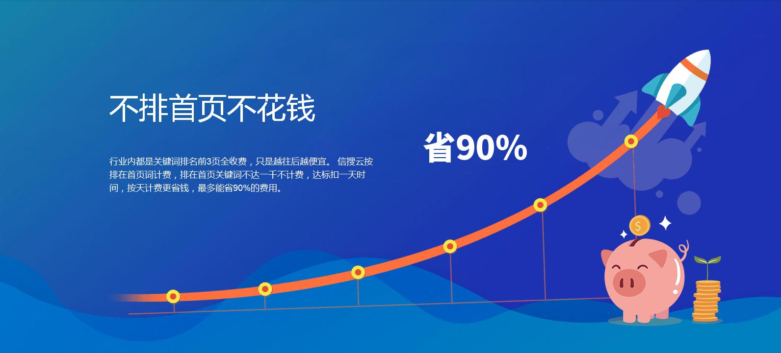 滨州网站优化标题的注意事项