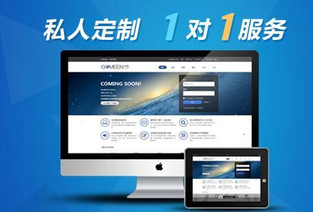 湘潭/衡阳网站优化给公司带来的好处