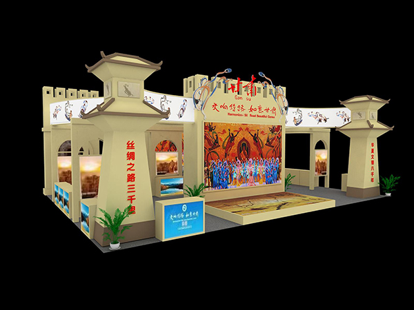 2019年甘肃旅游展台
