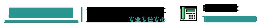 甘肃宏峰水泥厂