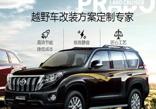 西安汽车改装,西安汽车改装升级厂家选用铭赞网站营销推广