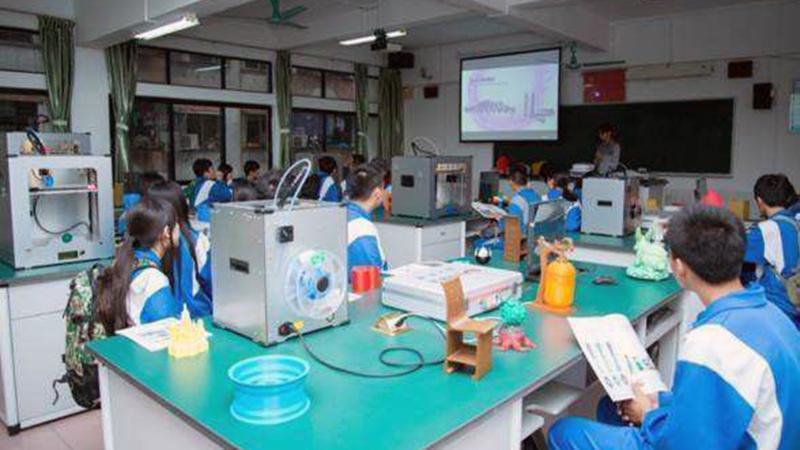 3D打印实验室