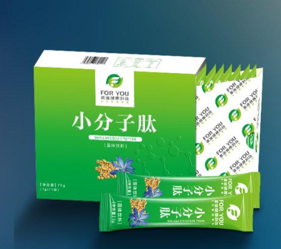 低←聚肽功能