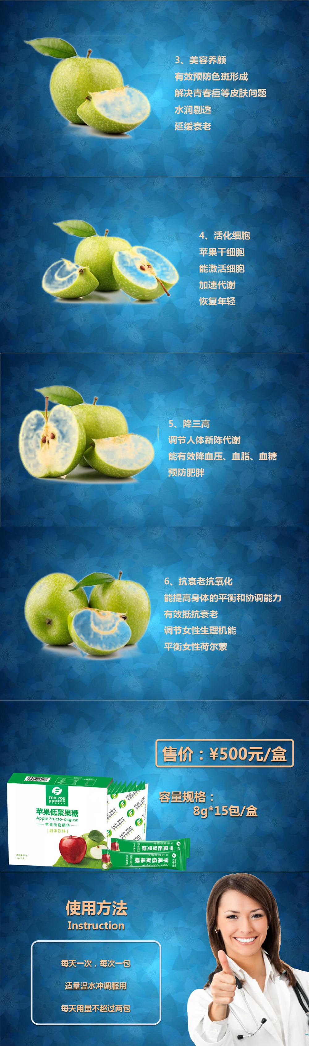 富迪苹果大�萘κ种械途酃�糖
