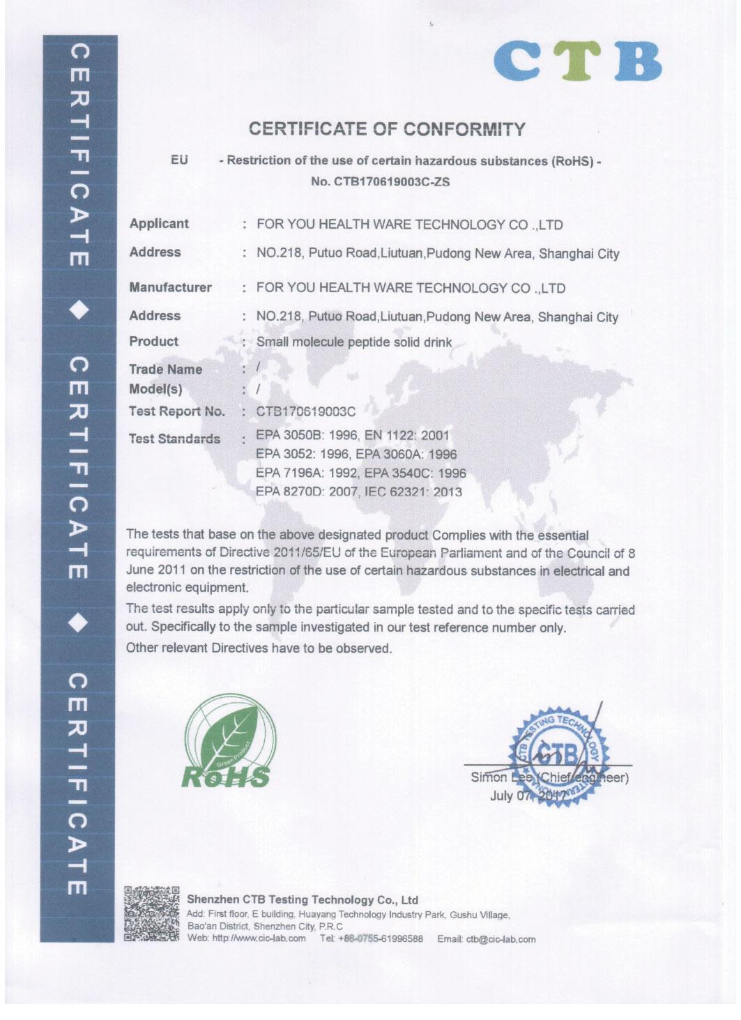 小博猫游戏开户总管肽-欧盟CE认证