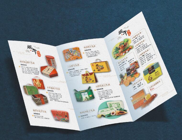企业画册设计印刷应该注意什么?有什么排版技巧?