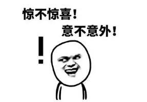 西安同传设备租赁