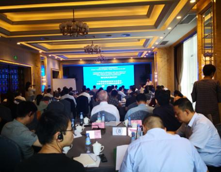 博世同传设备租赁公司-中国物流园规划研讨会