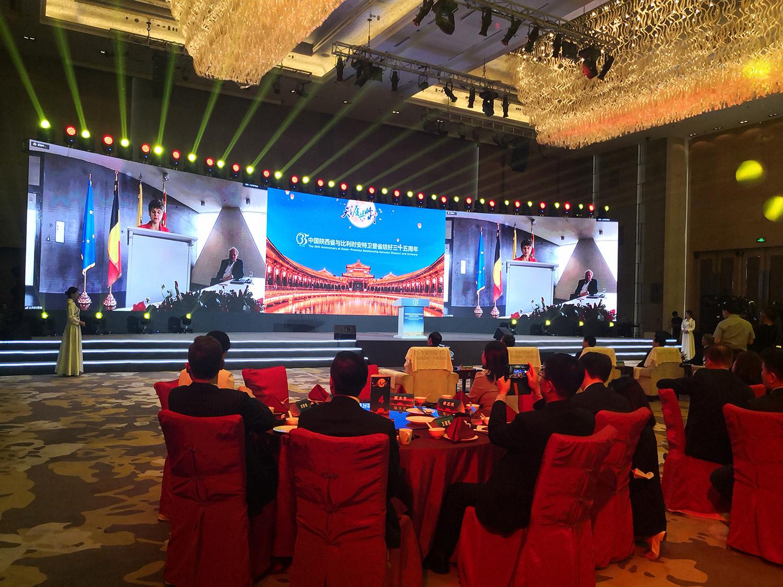 中国陕西省与比利时安特卫普省结好三十五周年