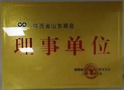 山东商会理事单位
