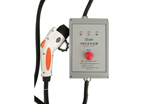 便携式交流充电桩