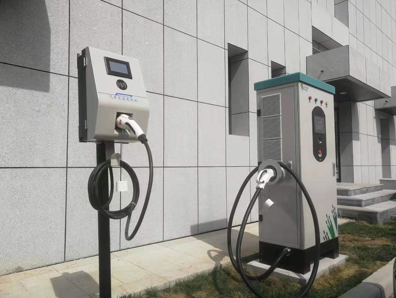 西安某能源公司充电站