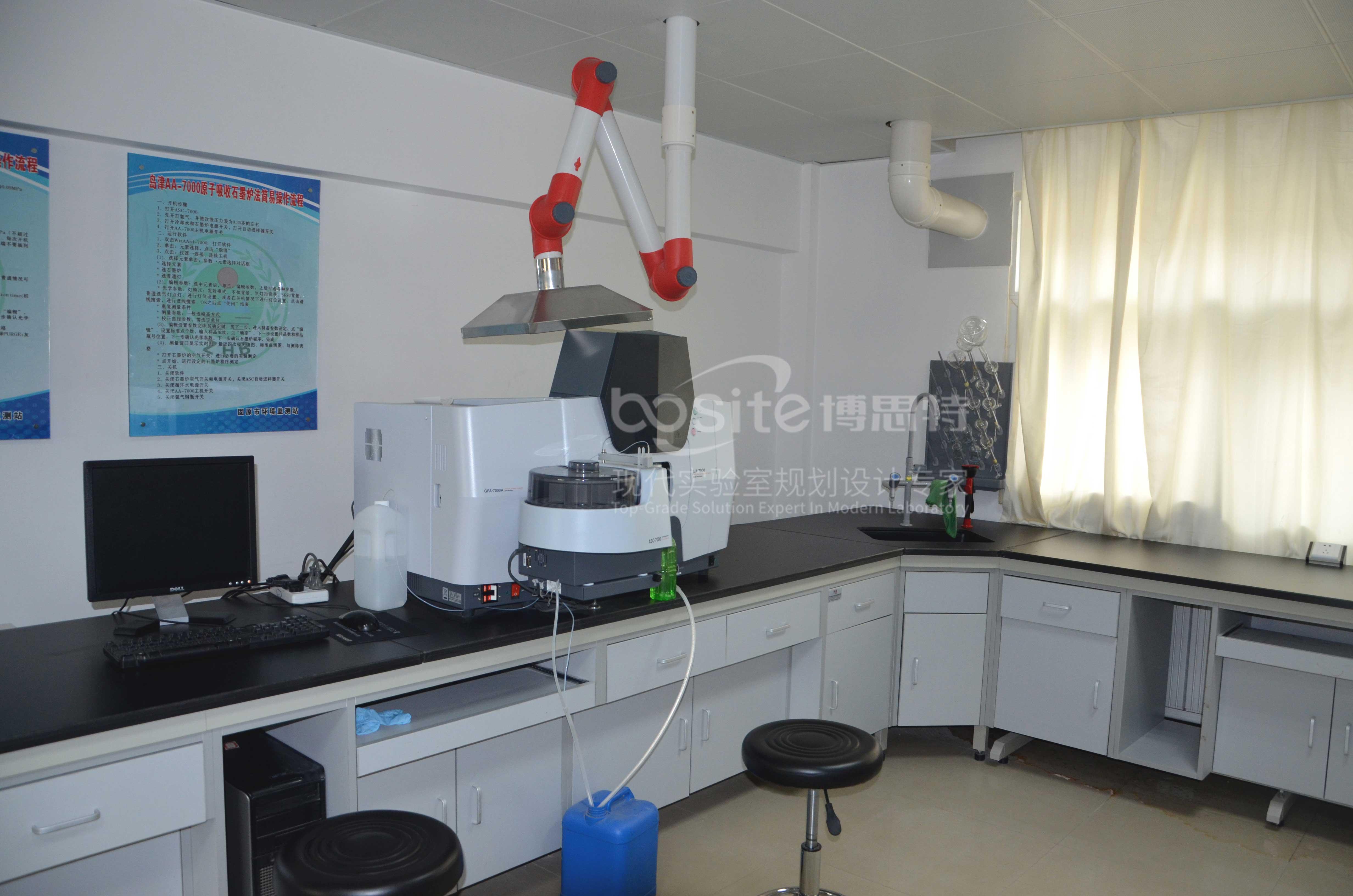 环境检测实验室