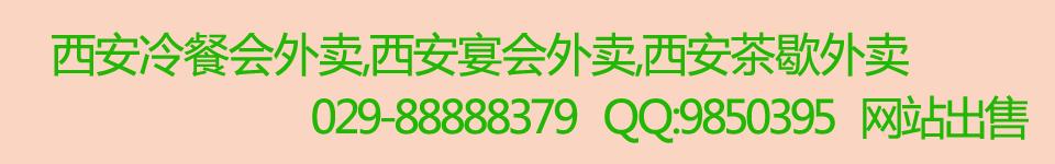 西安奈仕餐饮管理有限公司官网_logo
