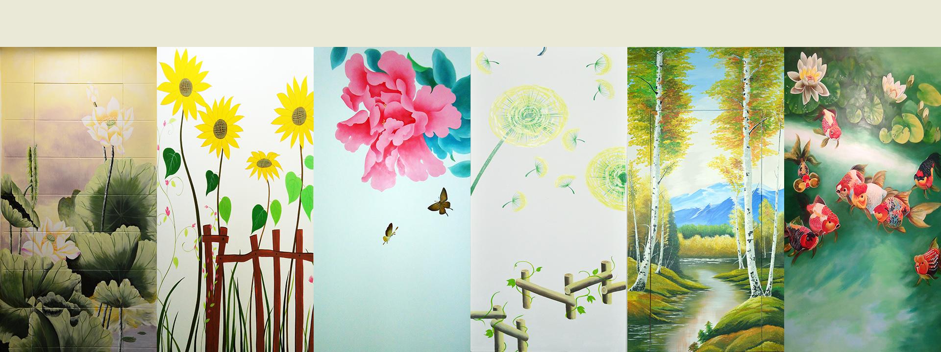 西安墙体彩绘公司