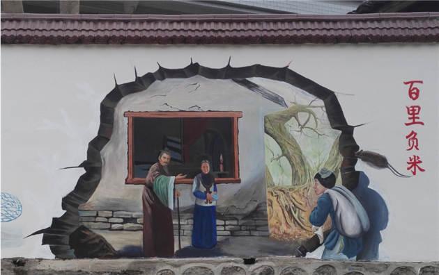 西安3D立体手绘墙画