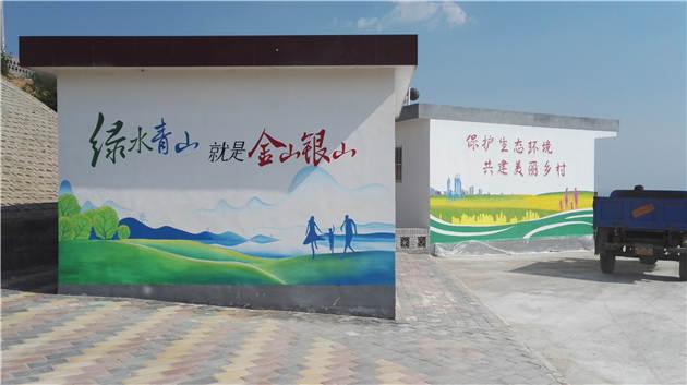 农村文化墙手绘