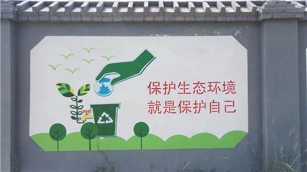 新农村手绘文化墙